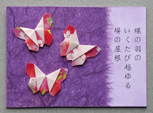 3d origami butterfly instructions