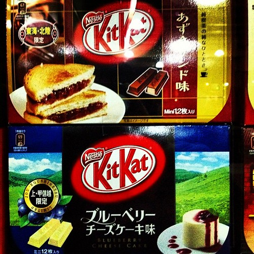diff flavors of # kitkat 3 of 7 | by ajmai
