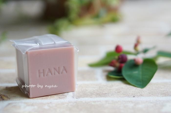 hana-purerecube009
