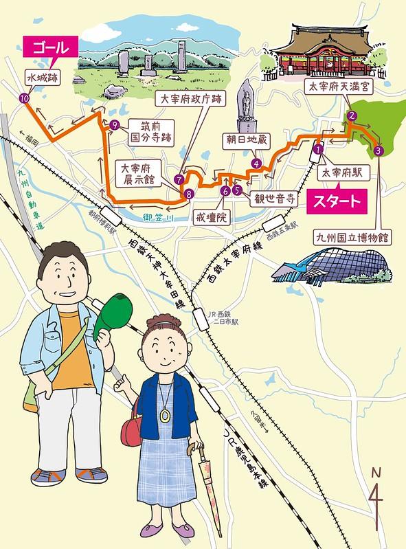 NHKテキスト「きょうの健康」2016年6月号