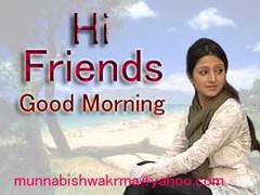 Good Morning Munna Bishwakrma | Assamese Heroin | Munna