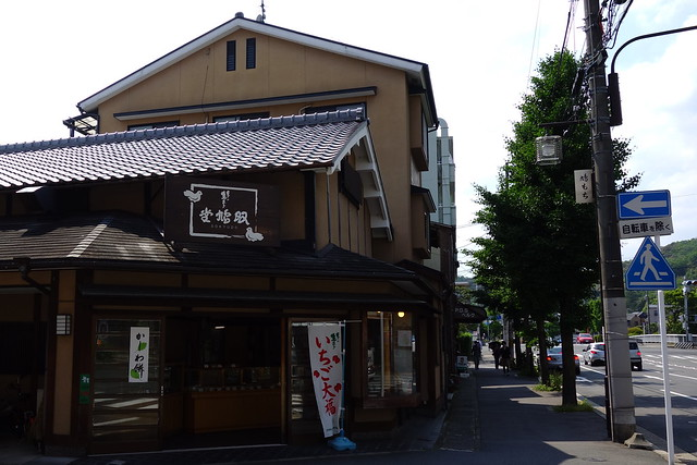 2016/05 修学院駅前辺り #01