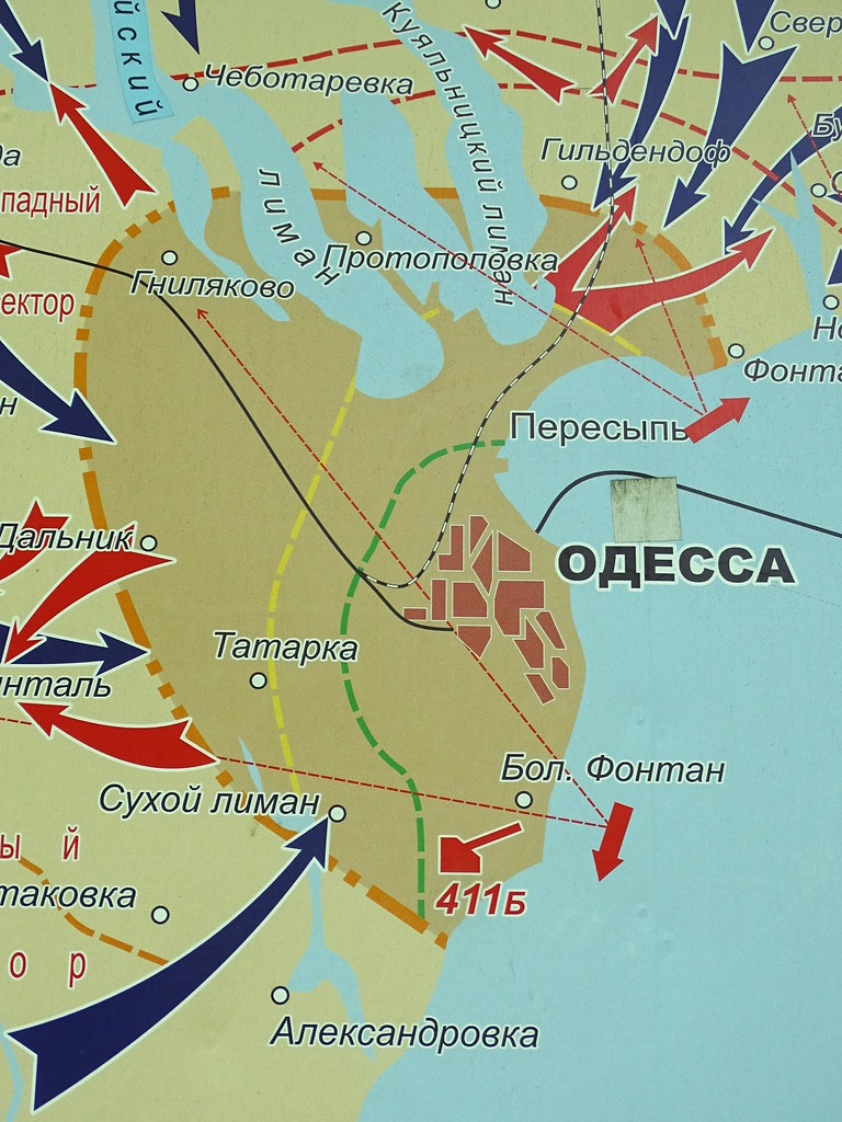 Map of 1941 Siege of Odessa Museum Battery 411 Memoria Flickr
