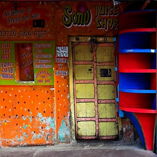 Juice shop .. closed | by Tati@