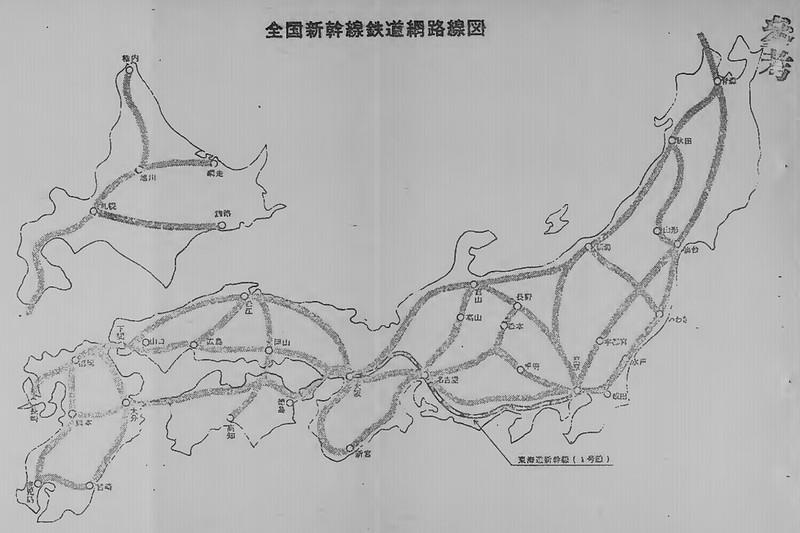 新幹線鉄道整備法案要参考図
