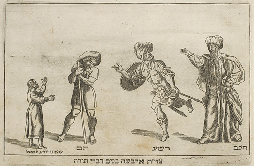 Illustration of the Four Sons from a 1695 Haggadah printed in Amsterdam | by University of Chicago Library