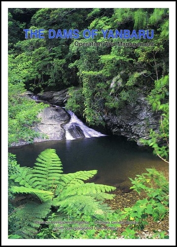 SHII-ZOH GUMUI WATERFALL AND POND -- March 2000 Cover of t ...