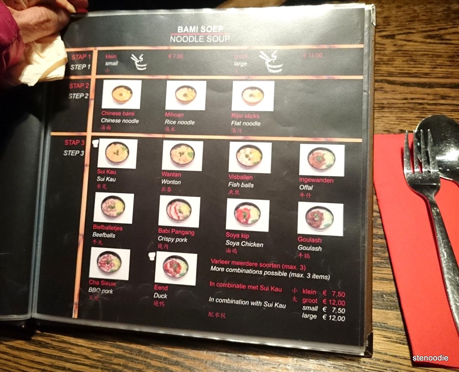 New King Mandarin Cuisine Noodle Soup menu