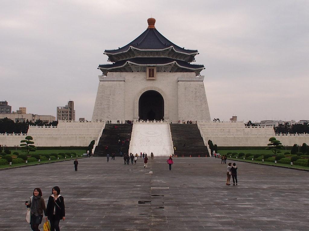 Taipei Memorial Chiang Kai-shek