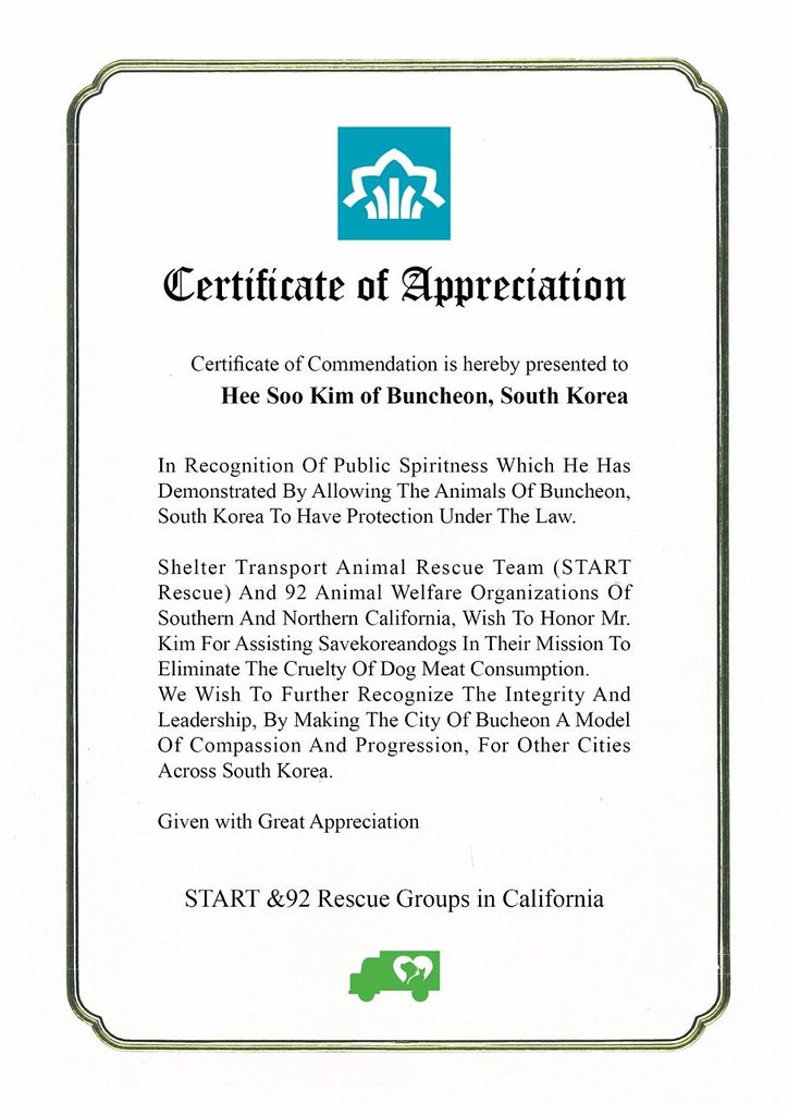 Certificate of Appreciation for Mr. Hee-Soo Kim with Bucheon City - 051816