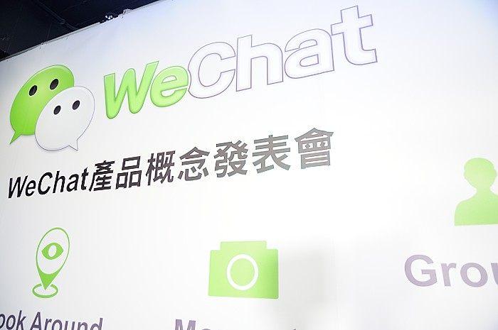 WeChat reigns supreme