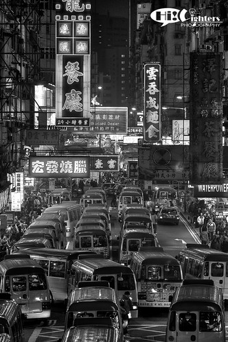 HK Street (Black & White) | by hilighters