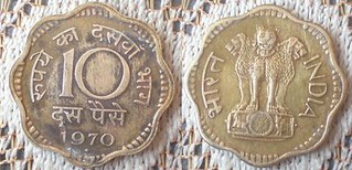 india-10-paisa-1970 | by Ravi kant coin collection