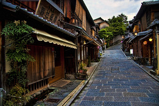 Old Kyoto | by Arutemu
