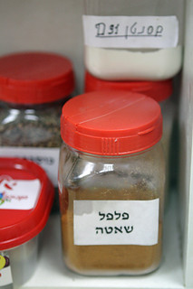 israeli spices | by David Lebovitz