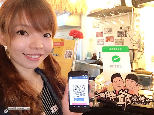 WeChat Pay by FomoPay Singapore Merchant | by tiffanyyongwt