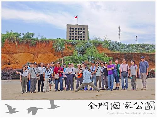金門國家公園海岸環境教育(0604)-09