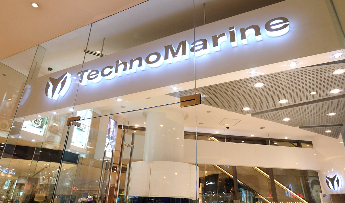 TechnoMarine Trade-Up 2016