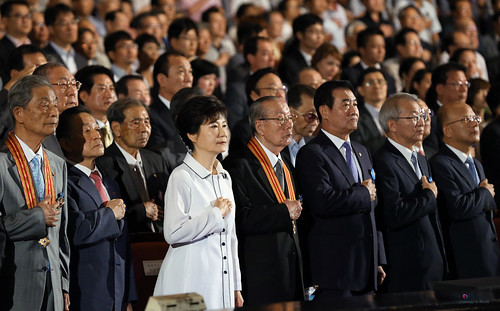 Korea_President_Park_National_LiberationDay_01 | by KOREA.NET - Official page of the Republic of Korea
