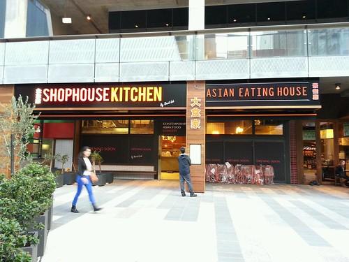 New Melbourne Kitchen Chinese Menu