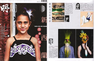 Press: Ming Pao | by Nothing Wong