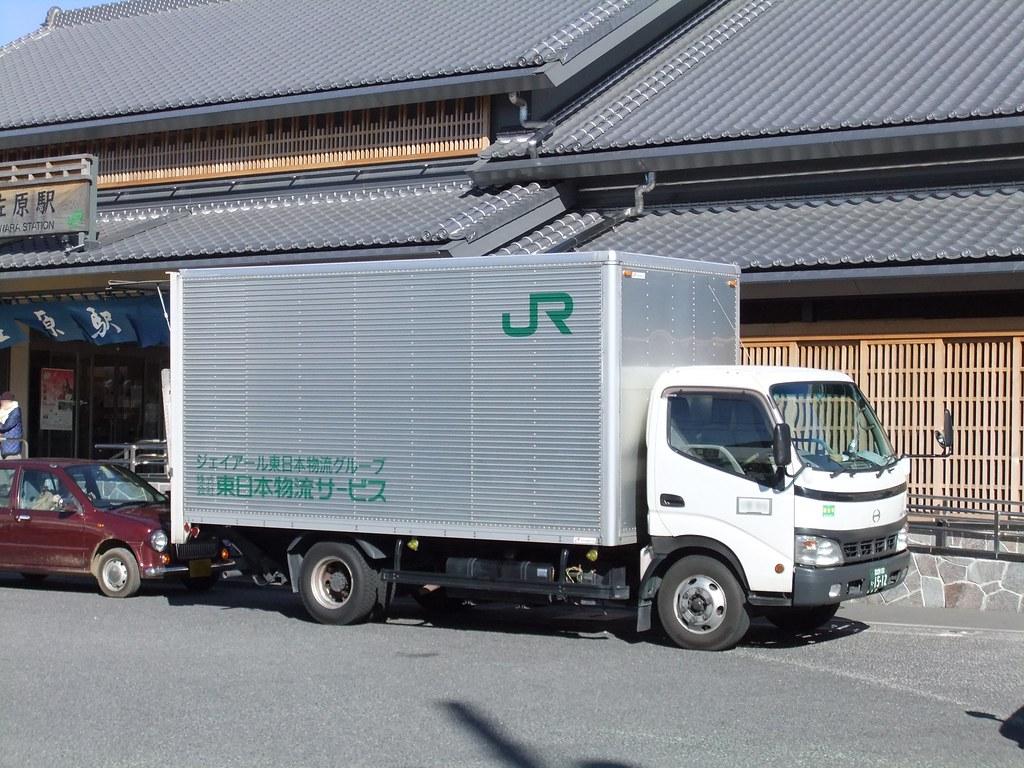 JR東日本物流サービス | JR佐原...