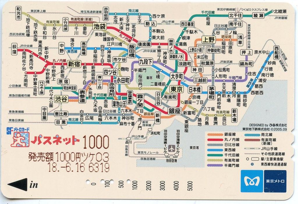 Tokyo Metro Network Map Y Passnet Map Of Tokyo Metro S Flickr - Japan map metro