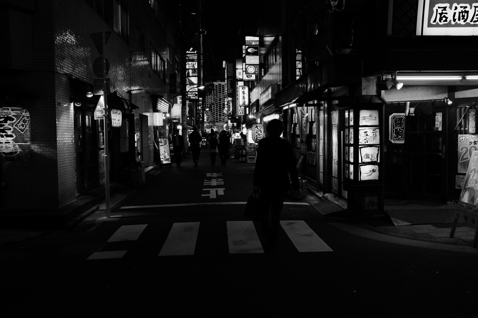 The night Shinbashi in Tokyo, Japan.