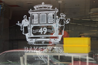 Bakery 49 | by 小魚1218