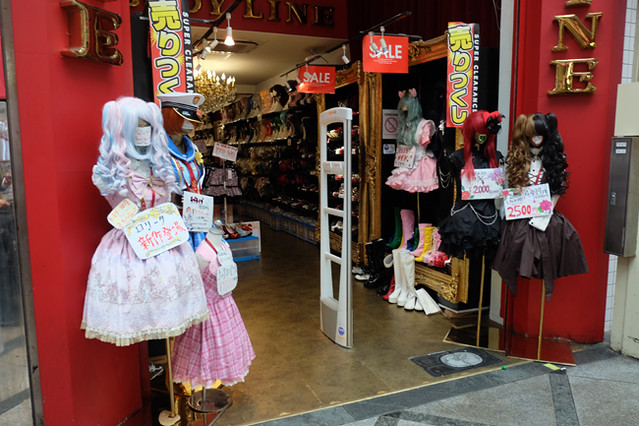 lolita boutique shinsaibashi