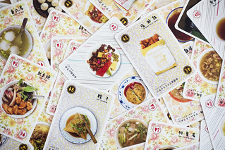 Taiwanese snacks poker cards | by roboppy
