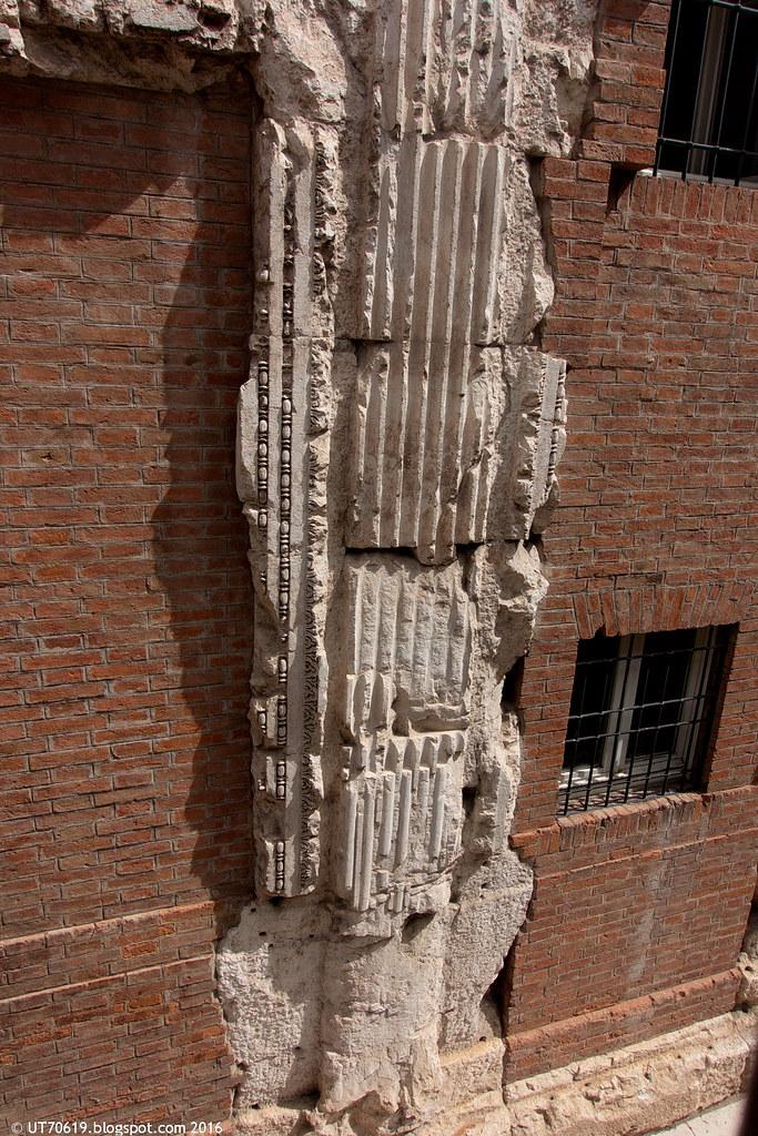 Mauerreste der Basilika