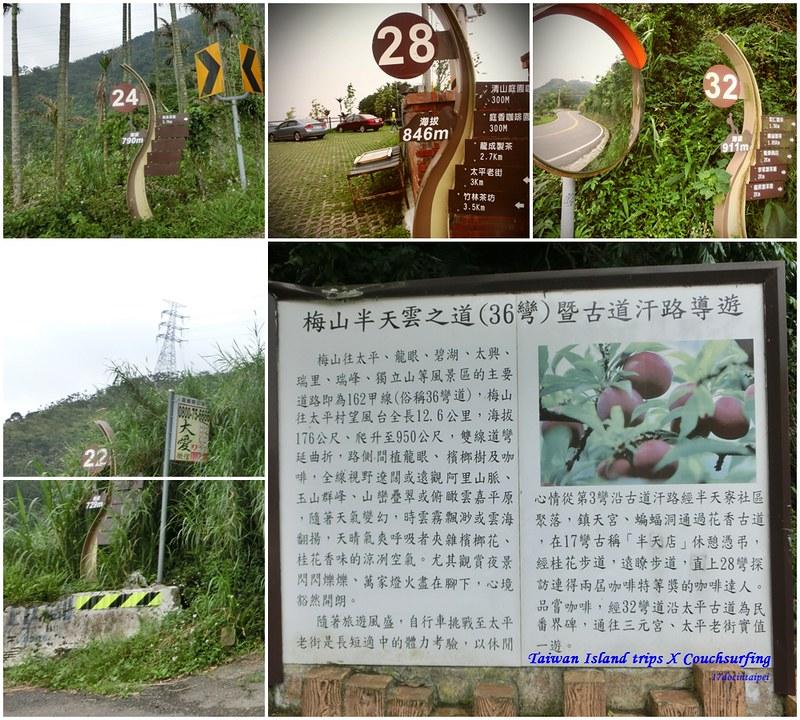 TaiwanIsland tripsCouchsurfing嘉151鄉道隨拍-太平36灣 (63)