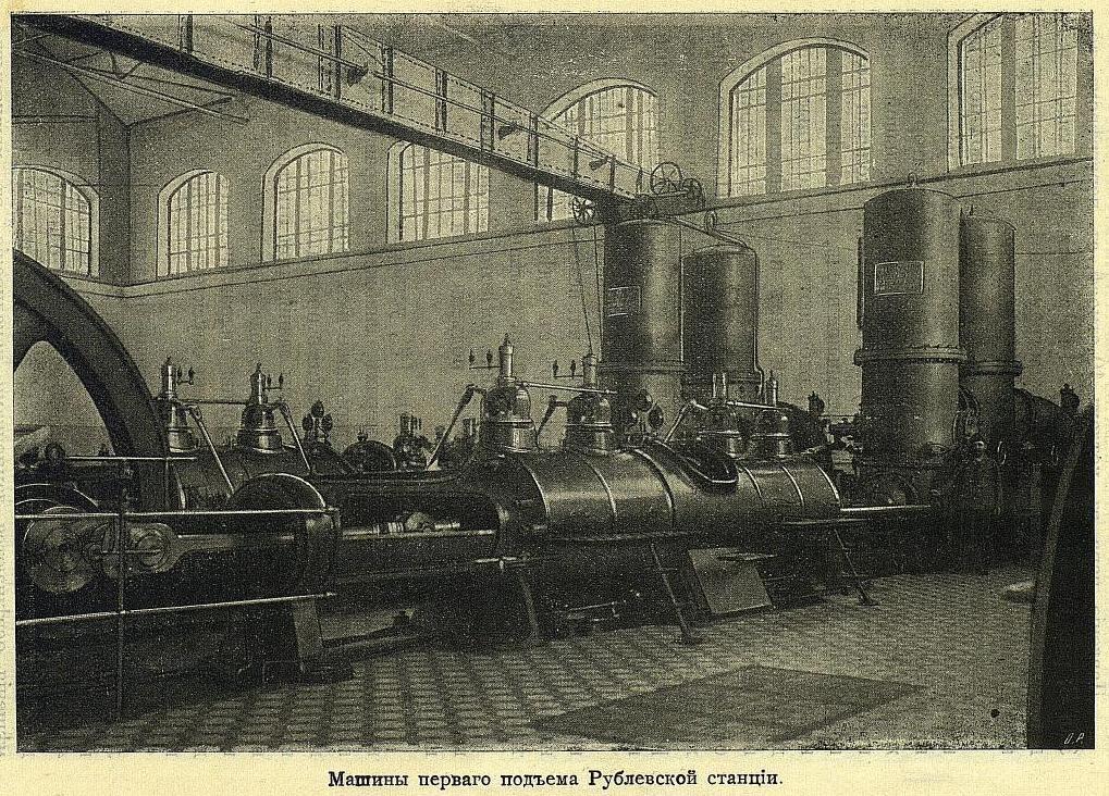 Рублёвская насосная станция. Машинное отделение 1-го подъёма