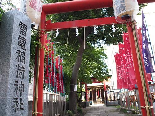 Raiden Inari Jinja