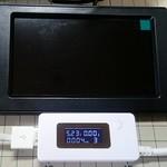 4.3inch LCD
