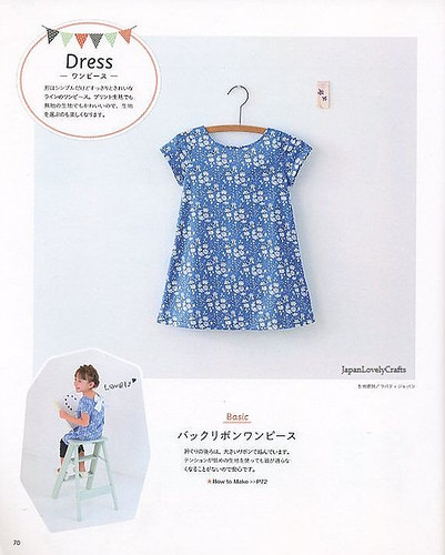 Knit fabric children clothes knit fabric children for Children s jersey fabric