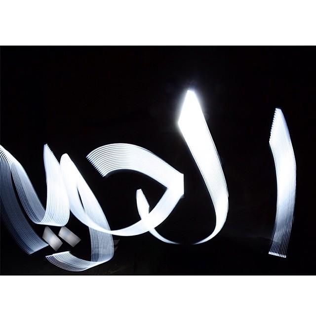 Freedom  الحرية #lightart #lightpaint #light #lightcalligr