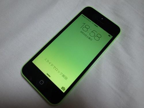 Iphone C Green Refurbished