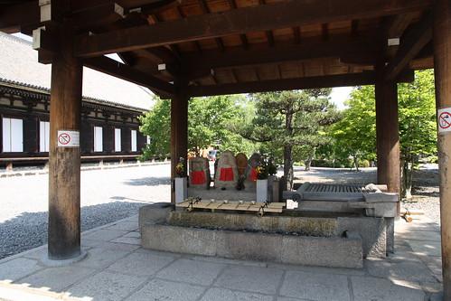 Sanjūsangen-dō Temple, Kyoto 2016