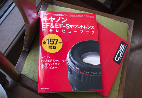 Canon EF Lens book_01