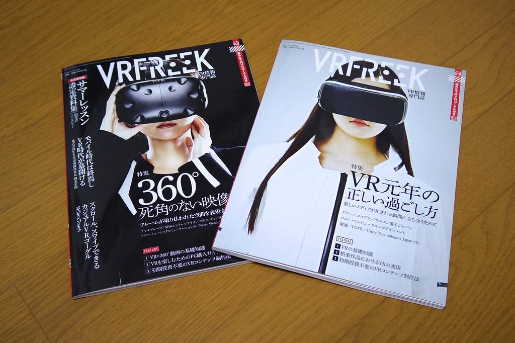 vrfreek_001