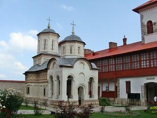 Mănăstirea Arnota, Bistrița