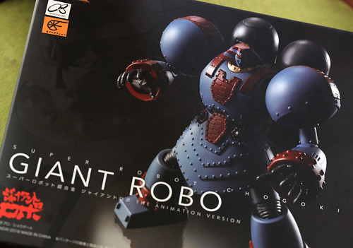 GIANT ROBO_01 | by SAIKATYO