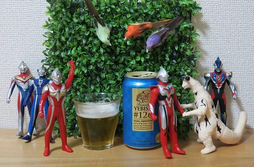 ビール:エビス#126とウルトラマン