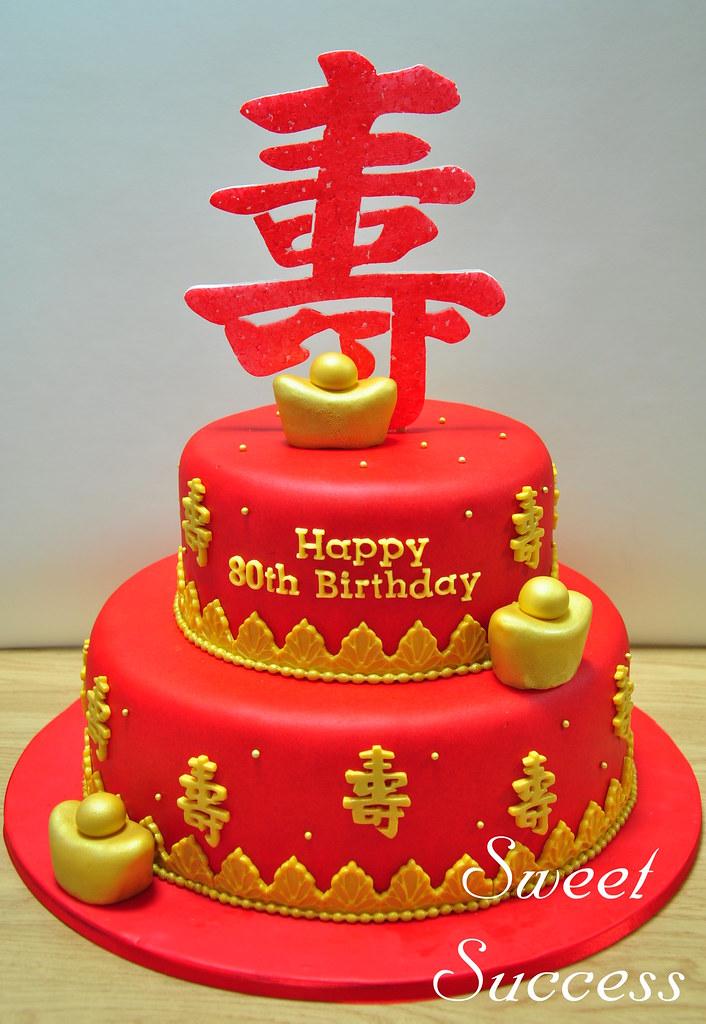 Chinese Birthday Cake 1 Sweet Success Flickr