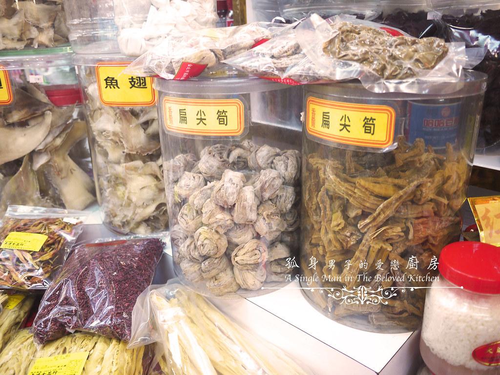 孤身廚房-夏廚工坊賞味班中式經典手路菜11