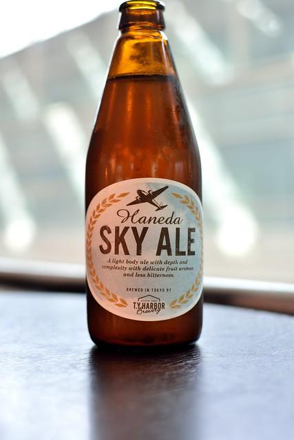 羽田空港で飲めるビール「羽田スカイエール」の瓶
