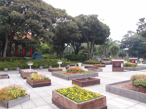 Enoshima Samuel Cocking Garden