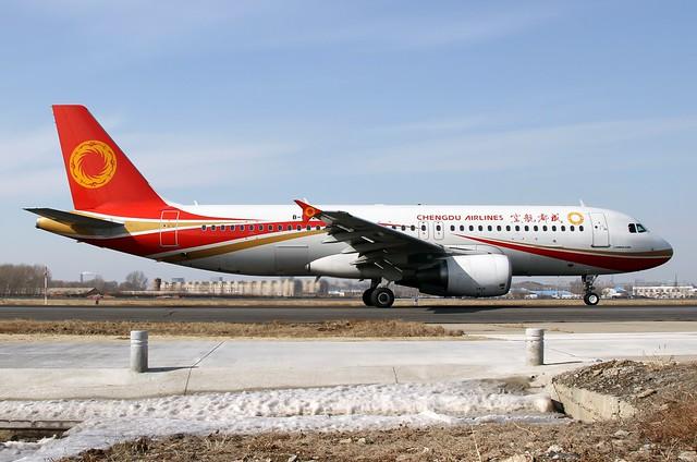 A.320-214 C.n 4743 'B-8162' Chengdu Airlines
